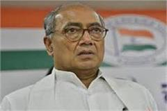digvijay singh now trapped in viral letter after video