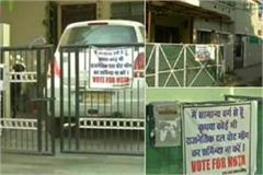 posters of the government s growing difficulties