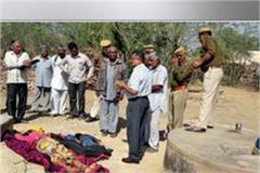 three died in ratlam