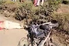 bike rider knocks the unknown vehicle by killing a young man