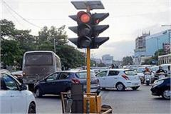 careful signal breakers will no longer be able to escape
