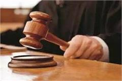 indore bench orders inquiry against judge