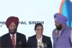 punjab government honors players