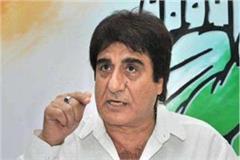 raj babbar said on rae bareli accident focus on passenger safety