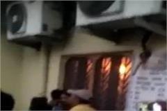 kcc bank in a big way flaming fire