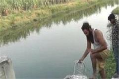 prakut singh gets caught by alligator wildlife department