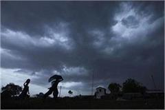 changed weather patterns in up thunder showers in many places