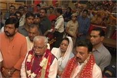 sheetala mata temple reached cm khattar