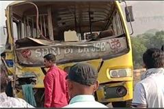 bus collision with truck loaded with students