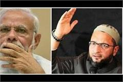 owaisi on ayodhya dispute who is being threatened in the name of ordinance