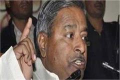 vinay katiyar said supreme court has repeatedly