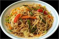 such as veg noodles