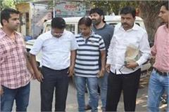300 crore scam 3 arrested in gst by making fake firm