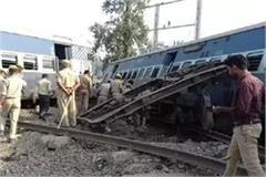 new farakka express accident signs of hazard in trail of the train