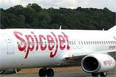 spicejet delhi adampur flight time change