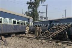 up 6 bogies of new farakka express derailed in rae bareli