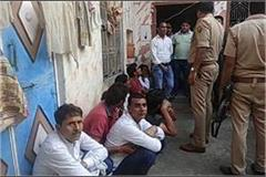 bjp leader s house in crime branch 25 people arrested in gambling