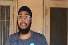 haryana will make its mark in google