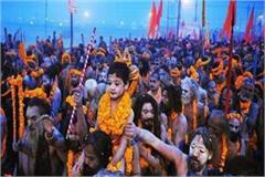 fair surcharges will not increase during kumbh