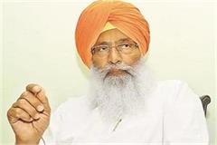 resignation underground  akali leader elder sukhdev singh dhindsa