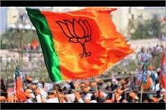 bjp accused of opposing opposition parties for propaganda