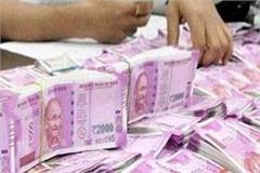 26 930 rupees in fines found in e pay bills