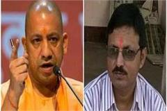 yogi cracked the ssp on cashier s massacre given 24 hour ultimatum