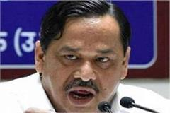 senior congress leader naseemuddin siddiqui said