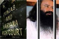 role of ram rahim in the case of guru granth sahib insolence high court