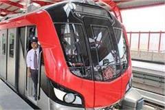 lucknow metro will complete south south corridor work till december keshav