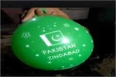 pakistan zindabad balloons sold out of city streets police unaware