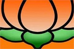 before election sujanpur bjp board begin altering
