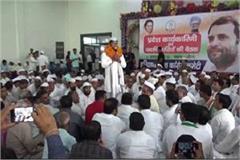 mla of hooda group did not arrive at tanwar meeting