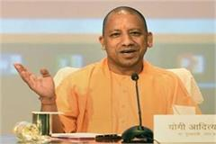 yogi spoken in kanpur up at 17th in prime minister s housing scheme
