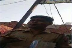 sub inspector of police abused the woman