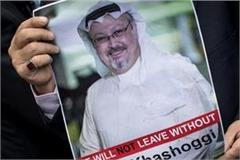 us newspaper publishes last piece by missing saudi journalist