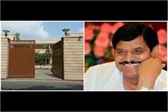 shivpal yadav s alloted new bungalow used to be earlier bsp office