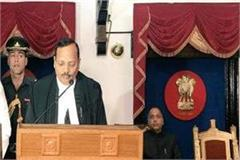 justice surya kant becomes 23rd chief justice of himachal
