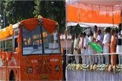 up uttarakhand bus service agreement