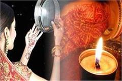 the promise of women wearing helmets from karva chauth