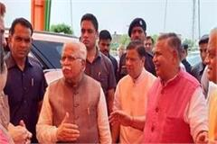 chief minister khattar reached jind for the religious journey