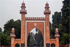 amu kashmiri students decide to leave the institute