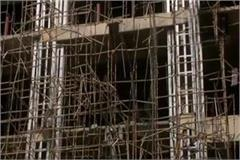 shutting down of the building in noida sector 94