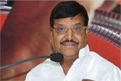 no agent made to wipe out bjp morcha shivpal