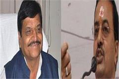 keshav s invitation to shivpal said  can merge his party in bjp