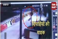 lucknow shootout cctv video came a few minutes before the incident