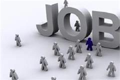 if you want a job in maruti suzuki company then let s go to iti mandi