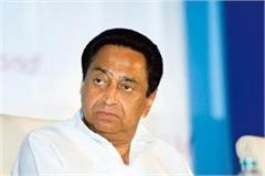 kamal nath questions shivraj from question no 10