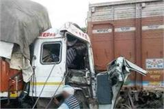 truck collide with roadside trailer 2 people die
