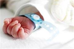 rape with a newborn baby in ireland